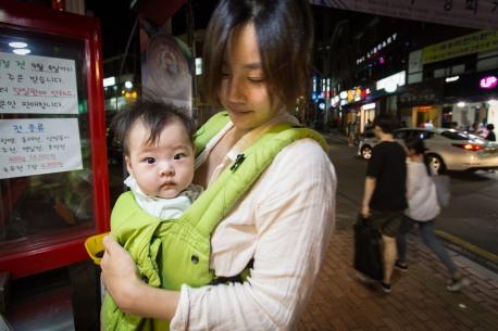 Itaewon baby